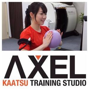 加圧トレーニングスタジオ アクセル