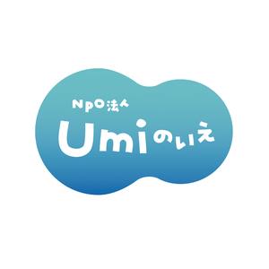 Umiのいえ~いのち・こころ・からだ・くらしの学びあいの場~