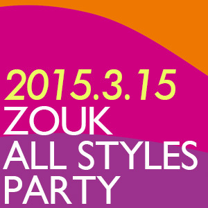 zouk all styles party
