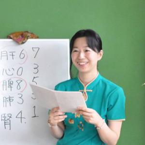 大阪にある女性専用サロン ルナプシュケ