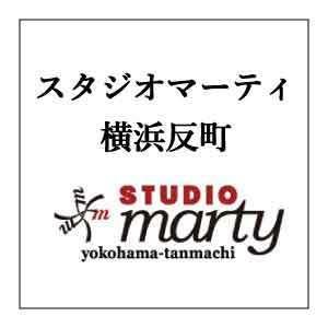 studiomarty-yokohamatanmachi