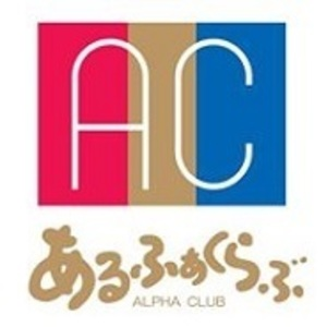alphaclub-group