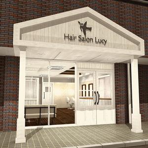 HairSalon Lucy