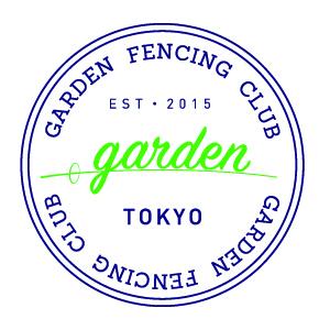 東京ガーデンフェンシングクラブ