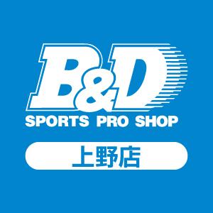 スポーツプロショップ B&D 上野店
