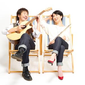 Horanero Music School