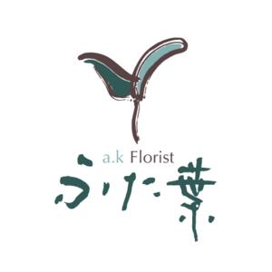 ふた葉花教室~花&ギャザリング~