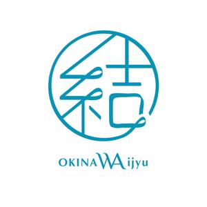 沖縄移住定住促進事業 運営事務局