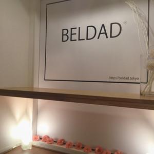 BELDAD (Velda)