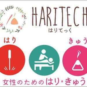 HARITECH ひめトレ教室