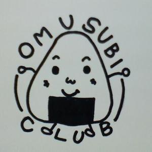 omusubiclub