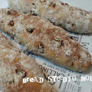 Bread Studio Cocolo   福岡県福津市のパン教室