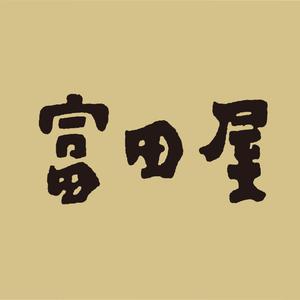 富田屋 深谷店