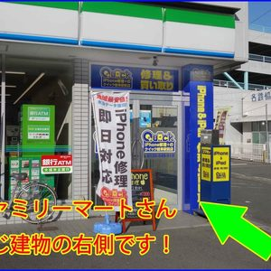 iPhone修理のクイック岐阜駅前店