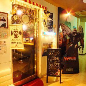 洋酒とゲームの専門店 スノーの酒場