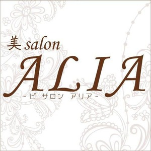 Beauty salon ALIA (Aria)