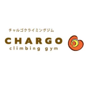 ボルダリング・クライミングジム チャルゴ 花田店
