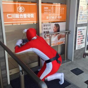 仁川駅前ボディケア
