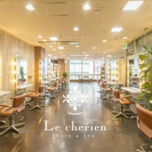 Le cherien (ルシェリア) -美容院-