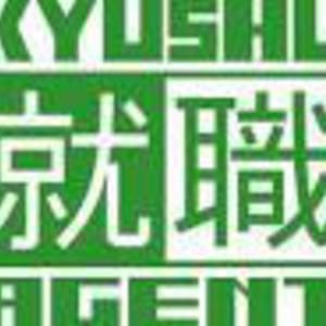 就職エージェント九州 株式会社