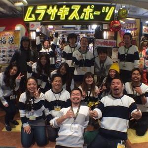 ムラサキスポーツ藤沢オーパ店【サーフィン・ボディボード】レッスン