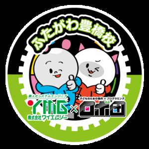 YMGロボ団 ふたがわ豊橋校