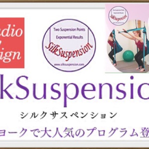 StudioBodyDesign SilkSuspension 予約ページ