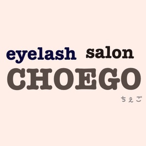 eyelash salon CHOEGO