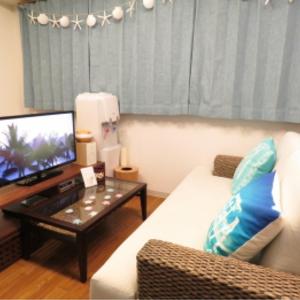 Moana Eye Resort(モアナ アイ リゾート)
