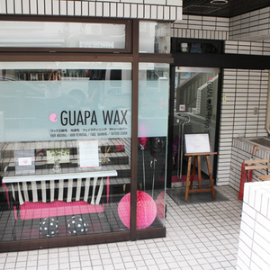 GUAPA WAX (グアパワックス)