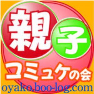 oyacomyu