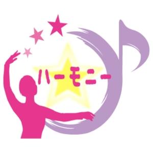 ☆ハーモニー☆フィットネスサークル