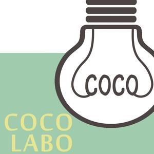 cocoラボ