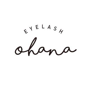 市原のまつげエクステサロン ohana