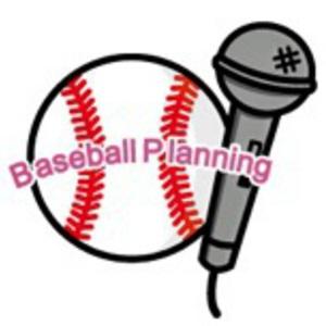 baseball-planning