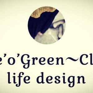 クレイセラピースクール cle'o'green