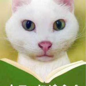 ネコの朗読会 vol.2