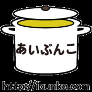 アイ文庫/水城ゆう