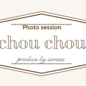 chouchou photo