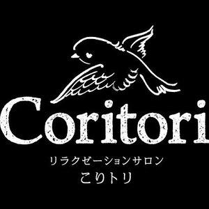 Coritori-BABA