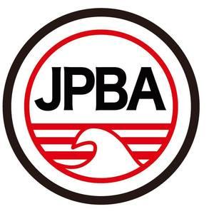 JPBA / 日本プロボディボード連盟