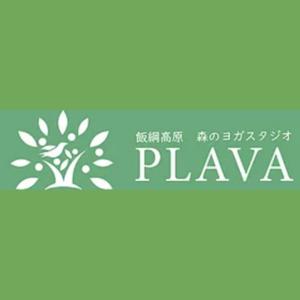 飯綱高原 森のヨガスタジオPLAVA