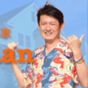 ハワイアンハウスwith峰匠デザイン工房 予約サイト