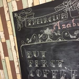 Their Club Azabu