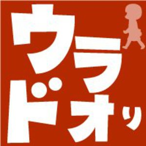 謎解きイベントin長野権堂torinoco(企画:長野ウラドオリ)