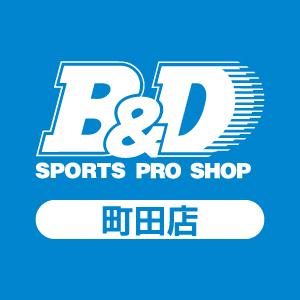 スポーツプロショップ B&D 町田店
