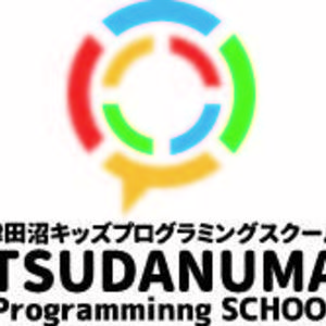 津田沼キッズプログラミングスクール