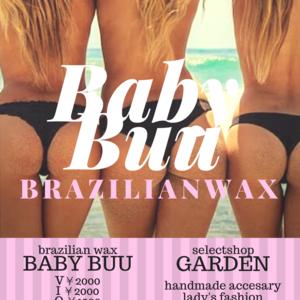 babybuubrazilianwax沖縄ブラジリアンワックス