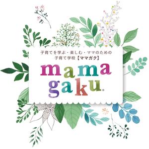 mamagakuグランツリー武蔵小杉校