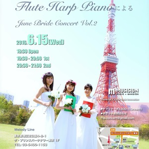Flute Harp PianoによるJune Bride Concert